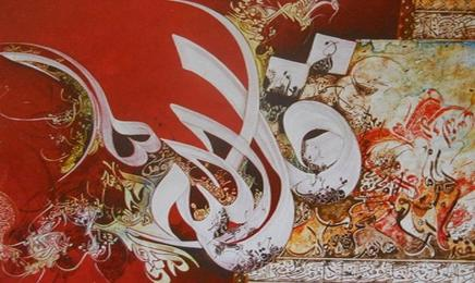 Paintings-and-calligraphy
