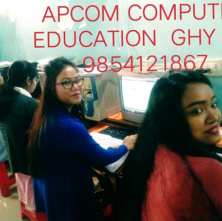 Computer education centre