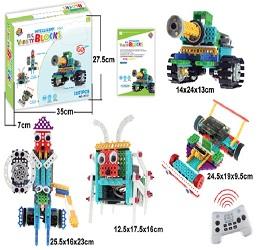 Robotic kit ( r721)
